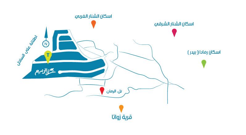 tal-rabee3-maps1